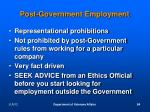 post government employment1