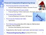 financial computation engineering group