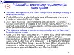 information processing requirements clock speed2