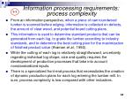 information processing requirements process complexity1