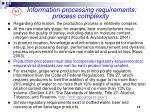 information processing requirements process complexity3