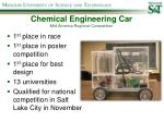 chemical engineering car mid america regional competition