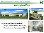 innovation park technology development center
