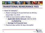 transitional reinsurance fees1