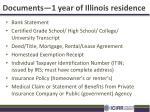 documents 1 year of illinois residence