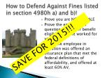 how to defend against fines listed in section 4980h a and b