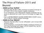the price of failure 2015 and beyond