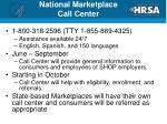 national marketplace call center