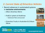 2 current state of driverless vehicles