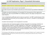 la hap application page 2 household information
