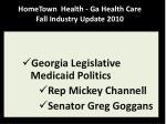 hometown health ga health care fall industry update 2010 health ga health care