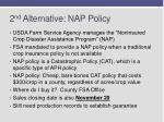 2 nd alternative nap policy