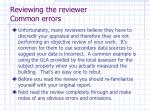 reviewing the reviewer common errors