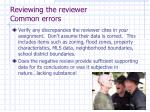 reviewing the reviewer common errors1