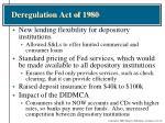 deregulation act of 1980