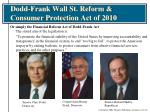 dodd frank wall st reform consumer protection act of 2010