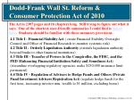 dodd frank wall st reform consumer protection act of 20101