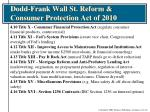 dodd frank wall st reform consumer protection act of 20103