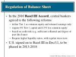 regulation of balance sheet2