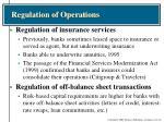 regulation of operations2