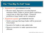 the too big to fail issue
