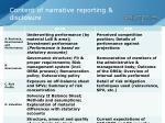 content of narrative reporting d isclosure