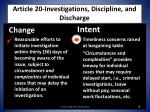 article 20 investigations discipline and discharge