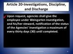 article 20 investigations discipline and discharge1