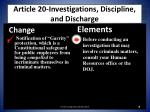 article 20 investigations discipline and discharge3
