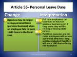 article 55 personal leave days