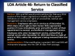 loa article 46 return to classified service
