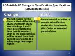 loa article 80 change in classifications specifications loa 80 00 09 181