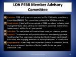 loa pebb member advisory committee