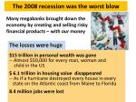 the 2008 recession was the worst blow