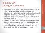 exercise 2d saving to meet goals