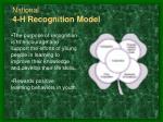 national 4 h recognition model