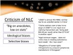 criticism of nlc