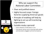 why we support the national labor committee