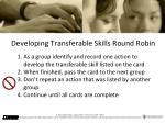 developing transferable skills round robin