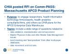 chia posted rfi on comm pass massachusetts apcd product planning