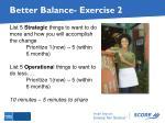 better balance exercise 2