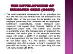 the development of managed care cont7