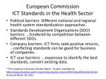 european commission ict standards in the health sector