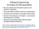 software engineering principles of interoperability