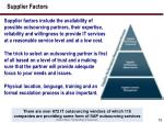 supplier factors