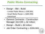 public works contracting