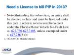 need a license to bill pip in 2013
