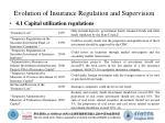 evolution of insurance regulation and supervision