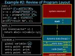 example 2 review of program layout1