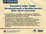 executive order 13495 nondisplacement of qualified workers under service contracts